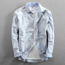 条纹牛津纺长袖衬衫男纯棉