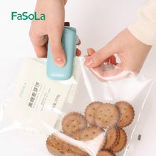 日本封cs机神器(小)型te(小)塑料袋便携迷你零食包装食品袋塑封机