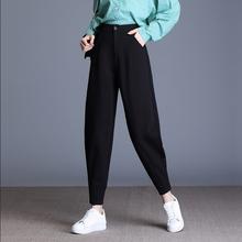 [cswpn]哈伦裤宽松休闲韩版高腰小