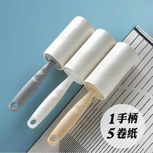 可撕式cs换粘尘纸粘pn刷滚筒宠物去毛刷纸沾毛器毡毛器