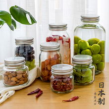 日本进cs石�V硝子密cw酒玻璃瓶子柠檬泡菜腌制食品储物罐带盖