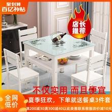 [ctcq]现代家用小户型出租房4人
