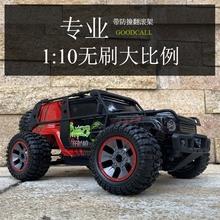 卡越野ct驱车成的超ig牧马的rc遥控车短速专业漂移比赛车玩具