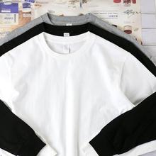 日系基ct式 230sm美棉潮男式打底衫纯色长袖T恤男收口打底衫