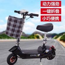 带后座ct叠(小)海豚电tl型电动代步车滑板车女男成。