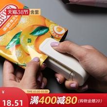 舍里日ct迷你手压式t8舍家用电热密封器零食防潮塑封机