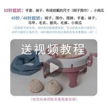 DIYct摇编织机毛t8织毛衣机帽子围巾手工编织机织布机幼儿。