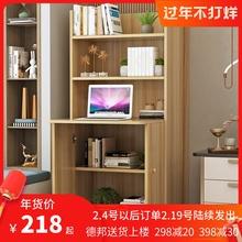 折叠电ct桌书桌书架xp体组合卧室学生写字台写字桌简约办公桌