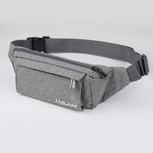 多功能ct包男士帆布xw步装手机的腰带包女(小)干活工地防水耐磨