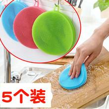 硅胶抹ct厨房去污百xw洁硅胶硅胶刷锅洗锅刷盘子神器