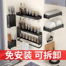 厨房置cu架壁挂式免an用刀架多层调味料架子收纳用品大全