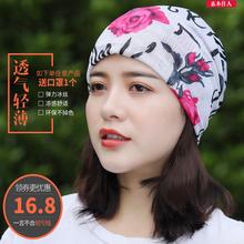 帽子女cu季双层冰丝an疗女帽薄头巾女包头遮白发帽堆堆空调帽