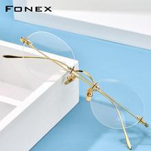 华镜FcuNEX超轻an无框眼镜框女复古文艺圆金丝近视男配镜