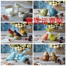 [cuanluan]陶瓷小鸟家居装饰品家庭摆