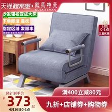欧莱特cu多功能沙发er叠床单双的懒的沙发床 午休陪护简约客厅