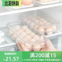 日本家cu16格鸡蛋er用收纳盒保鲜防尘储物盒透明带盖蛋托蛋架