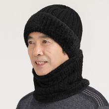 毛线帽cu中老年爸爸98绒毛线针织帽子围巾老的保暖护耳棉帽子