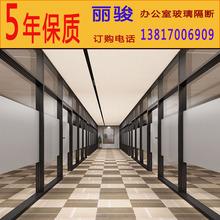扬州专cu定制办公室98工厂铝合金钢化玻璃高隔断墙双玻带百叶