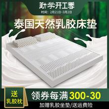 泰国天cu乳胶榻榻米in.8m1.5米加厚纯5cm橡胶软垫褥子定制