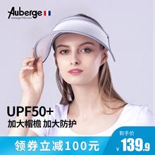 法国Acubergein遮阳帽太阳帽防紫外线夏季遮脸帽子沙滩空顶帽