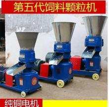 伺料制cu机制造拌料in大中(小)型加工搅拌机磨盘饲料机