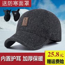 冬季男cu垂钓专用户in帽子夜钓秋加厚保暖透气面罩装备