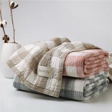 日本进cu毛巾被纯棉in的纱布毛毯空调毯夏凉被床单四季