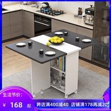 简易圆cu折叠餐桌(小)in用可移动带轮长方形简约多功能吃饭桌子