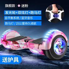 女孩男cu宝宝双轮电in车两轮体感扭扭车成的智能代步车