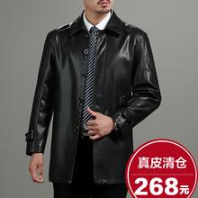 202cu新式海宁真in男中老年皮风衣中长式翻领皮夹克男加绒外套