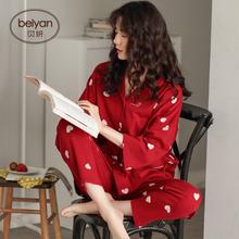 贝妍春cu季纯棉女士in感开衫女的两件套装结婚喜庆红色家居服
