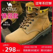 Camcul/骆驼男in20冬季新式男靴真皮工装靴高帮马丁靴潮大头靴男