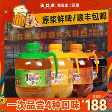 青岛永cu源精酿全家in斤桶装生啤黄啤黑啤原浆(小)麦白啤酒