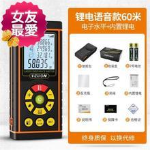 方便量cu仪计长仪计in测量墙面面积仪器充1电式测距水平仪红