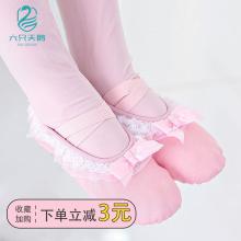 女童儿cu软底跳舞鞋in儿园练功鞋(小)孩子瑜伽宝宝猫爪鞋