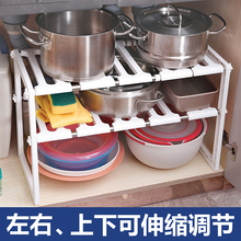 可伸缩cu水槽置物架in物多层多功能锅架不锈钢厨房用品收纳架