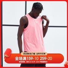 ZONcuID 20in式印花基础背心男宽松运动透气速干篮球坎肩训练服