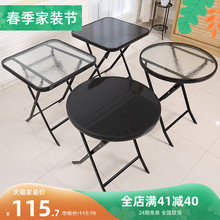 钢化玻cu厨房餐桌奶in外折叠桌椅阳台(小)茶几圆桌家用(小)方桌子