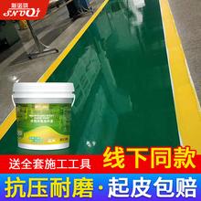 水性环cu树脂地坪漆in面漆室内室外家用自流平地板漆防水耐磨