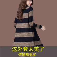 秋冬新cu条纹针织衫in中长式羊毛衫宽松毛衣大码加厚洋气外套