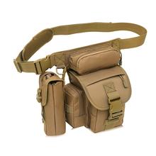 男特种兵战术cu路亚钓鱼包in功能机动户外弹弓腰包