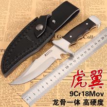 丛林军cu户外刀具防hj野外生存军刀荒野求生装备锋利随身(小)刀