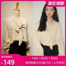 倪妮明cu同式米色条hj衬衫韩范时尚甜美气质打底长袖上衣女