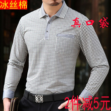 中年男cu新式长袖Tta季翻领纯棉体恤薄式中老年男装上衣有口袋