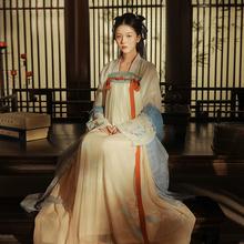 【玉带cu燕】花朝记la创设计  3m汉元素古风女装