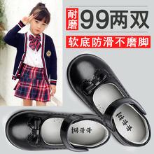 女童黑cu鞋演出鞋2wu新式春秋英伦风学生(小)宝宝单鞋白(小)童公主鞋