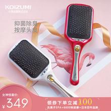 日本(小)cu成器防静电tu电动按摩梳子女网红式气垫梳神器