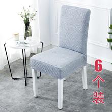 椅子套cu餐桌椅子套tu用加厚餐厅椅垫一体弹力凳子套罩