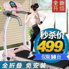 跑步机cu用电动折叠tu特价迷你跑步机免安装健身运动器材