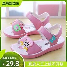 女童凉cu2021新el宝宝中大童(小)学生真皮沙滩鞋女孩韩款公主鞋